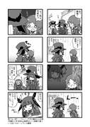 魔女日記『ちゅー』
