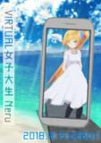 【MMD】バーチャル女子大生Neru ポスター