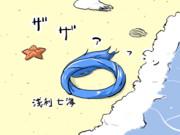 浅利七海ちゃん