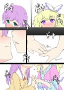らぁゆい漫画④