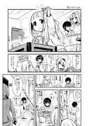 ちーちゃんと仁奈ちゃんの漫画『金ようびのごはん』