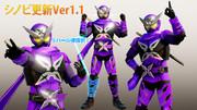 【MMDモデル更新】仮面ライダーシノビVer1.1