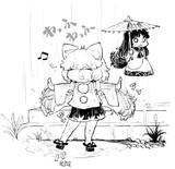 雨のお散歩する椛