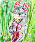 BAMBOO FOREST GIRL