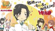 節分からバレンタインへ♡ 吹雪からの感謝の心!やっぱ…アニメ第一期の主人公の器♡…だわ。