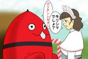 魅惑の新生物【ボクサンシキダン】実戦配備?