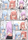 琴葉姉妹と遊ぶゆかりさん