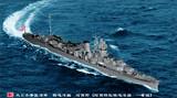 阿賀野【阿賀野型輕巡洋艦 一番艦】