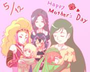 お母さん大好き!