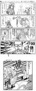 ●スター☆トゥインクルプリキュア 第15話「乙女の価値は」