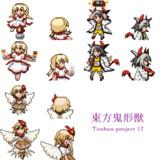 東方人形劇 東方鬼形獣 体験版新キャラ ドット(正面背面セット)