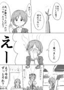 相葉夕美、花のマンガ