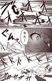 けもフレRの漫画的なそれ14