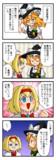 『東方キャノンボール』ネタ4コマ⑦「キャラクター紹介」