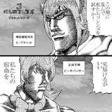 けものフレンズ3 天授