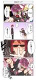 つかしぃ漫画