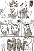 デフォルメ空母棲姫さん2