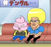 ボーボボ「歯石とれるといいね…」ソフトン「ああ…」