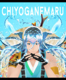 chiyoganemaru