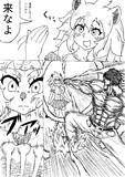 流行らなそうな格闘漫画の主人公、寸止めする。