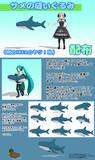 【MMD】サメの縫いぐるみ(例のIKEAのヤツ!風)【MMDモデル配布あり】