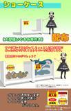 【MMD】ショーケース(大型縫いぐるみ等向き)【MMDモデル配布あり】