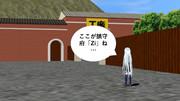 【Zi鎮守府来訪記①】神無月ちゃん、「Zi」に来たる