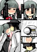 霞に感謝する漫画14