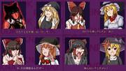 スーパーとづまりスト2ダッシュターボアッパーアーケードエディション1919_Strike☆