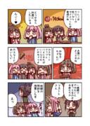 三村かな子とりんご