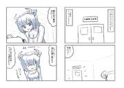 更衣室にて(その1)