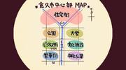 食久市中心部MAP