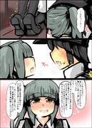霞に感謝する漫画15