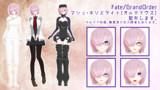 【Fate/MMD】マシュ・キリエライト〔オルテナウス〕配布します
