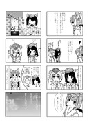 けものフレンズR ep.星をつなげて1話-終