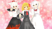 【Fate/MMD】三人娘【東方MMD】