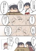ワンドロ(阿賀野)