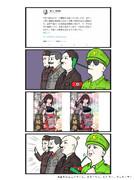 艦これメンテ&赤城改二 (外人4コマ)