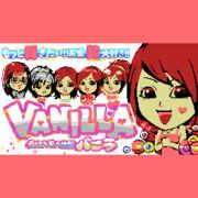 【MSX1用】高収入求人情報バニラ(VANILLA)の広告宣伝カーの曲のタイトル画像