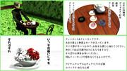【MMD】ティーポット&ティーカップ【アクセサリ配布】