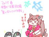 発動!友軍救援「第二次ハワイ作戦」