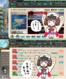 艦これ2019春イベント日記 0521「出撃準備中」