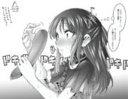 おっきいペポカボチャをみて涎をたらす腹ペコ食いしん坊の男の娘の絵です。