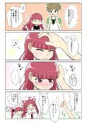 ケムリクサ りなわか漫画7