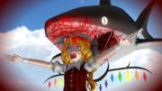 鮫は突然に・・・