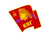 幻想郷共産党のマーク