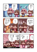 三村かな子と共犯者