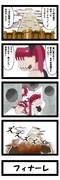 ケムリクサ×ローグライク4コマ漫画 その4(終)