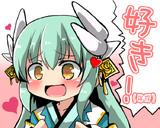 好き!!!!(挨拶)