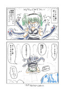 八股ノオロチ(ヤマタノオロチ)